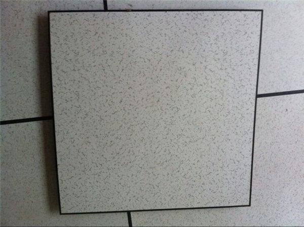全钢陶瓷防静电地板
